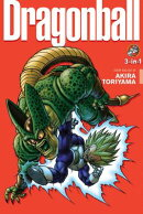 DRAGON BALL #31-33(P)