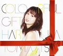 COLORFUL GIFT (初回限定盤 CD+DVD)