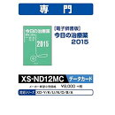 電子辞書 EX-word用追加コンテンツ XS-ND12MC