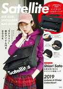 Satellite BIG SIZE SHOULDER BAG BOOK