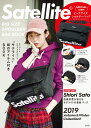 Satellite BIG SIZE SHOULDER BAG BOOK ([バラエティ])