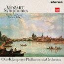 EMI CLASSICS 名盤SACD::モーツァルト:交響曲 第38番≪プラハ≫ 第39番
