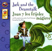 Jack_and_the_Beanstalk/Juan_y