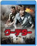 クーデター ブルーレイ&DVDセット(2枚組/特製ブックレット付)【初回仕様】