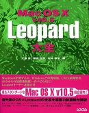 Mac OS10v10.5Leopard大全