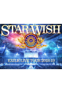 EXILELIVETOUR2018-2019STAROFWISH(DVD3枚組スマプラ対応)[EXILE]