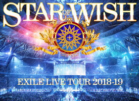 EXILE LIVE TOUR 2018-2019 STAR OF WISH(DVD3枚組 スマプラ対応) [ EXILE ]