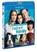 インスタント・ファミリー 〜本当の家族見つけました〜 ブルーレイ+DVD【Blu-ray】