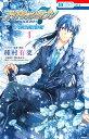 アイドリッシュセブン Re:member 1 (花とゆめコミックス) [ 種村有菜 ]