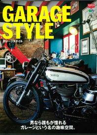 GARAGE STYLE (エイムック CLUTCH BOOKS)