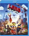 LEGOムービー【Blu-ray】 [ クリス・プラット ]