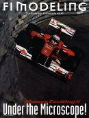 F1 MODELING(v.43)