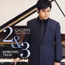 ショパン:ピアノ・ソナタ 第2番、第3番