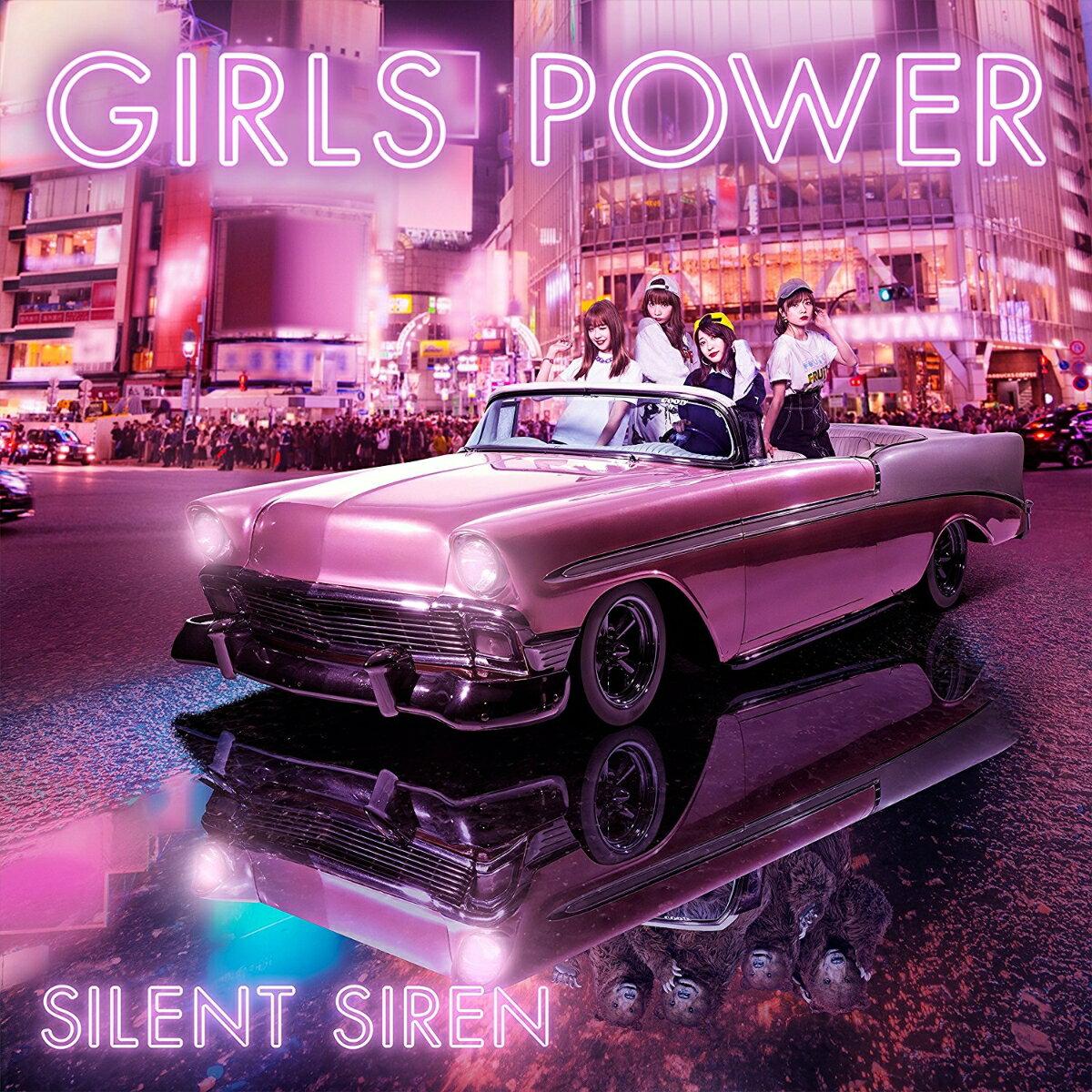【早期予約特典】GIRLS POWER (初回限定盤 CD+DVD) (ラバーバンド付き) [ SILENT SIREN ]