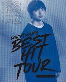 DAICHI MIURA BEST HIT TOUR in 日本武道館 3Blu-ray+スマプラムービー(Blu-ray3枚組)(2/14公演+2/15公演+特典映像)…