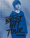 DAICHI MIURA BEST HIT TOUR in 日本武道館 3Blu-ray+スマプラムービー(Blu-ray3枚組)(2/14公演+2/15公演+...