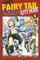 FAIRY TAIL CITY HERO(4)