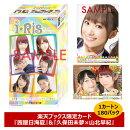 i☆Ris トレーディングコレクション(1カートン 180パック入り)