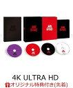 【楽天ブックス限定セット】シン・ゴジラ Blu-ray特別版4K Ultra HD Blu-ray同梱4枚組(楽天ブックスオリジナルTシャツ & 先着特典 ペア...