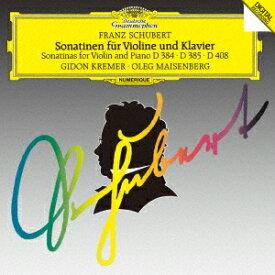 シューベルト:ヴァイオリンとピアノのためのソナチネ集 ロンド D895 [ ギドン・クレーメル ]