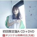 【楽天ブックス限定先着特典】#やっぱもっと (初回限定盤A CD+DVD) (オリジナルアザージャケット)