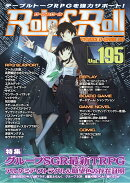 Role&Roll Vol.195