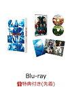 【先着特典】ブレイブ -群青戦記ー【Blu-ray】(ブレイブカード) [ 新田真剣佑 ]