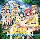 【予約】『ラブライブ!サンシャイン!!』 Aqours 4th Single「未体験HORIZON」 (CD+Blu-ray)