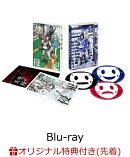 【楽天ブックス限定先着特典+先着特典】天空侵犯 Blu-ray BOX【Blu-ray】(2L判場面写ブロマイド5枚セット+大羽隆廣…