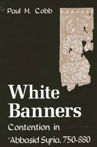 White_Banners:_Contention_in_'