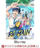【楽天ブックス限定全巻購入特典】RE-MAIN Blu-ray 1 (特装限定版)【Blu-ray】(描き下ろしA3クリアポスター<清水…