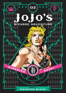 JOJO'S BIZARRE ADVENTURE:PHANTOM #03(H)