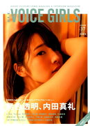 B.L.T. VOICE GIRLS(VOL.37)