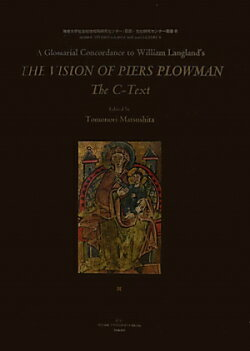 The vision of Piers plowman the C-text