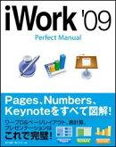iWork '09 perfect manual
