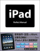 iPad Perfect Manual