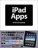 iPad Apps Perfect GuideBook