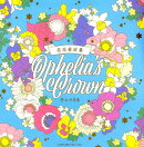 花花素材集Ophelia's Crown