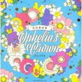 花花素材集Ophelia's Crown