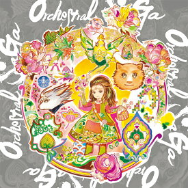 Orchestral Saga [ (ゲーム・ミュージック) ]