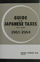Guide to Japanese taxes(2003-2004)