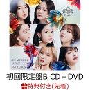 【先着特典】OH MY GIRL JAPAN 2nd ALBUM (初回限定盤B CD+DVD) (ポストカード付き)