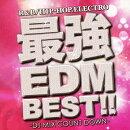 BEST 最強EDMベスト!! DJミックス・カウントダウン