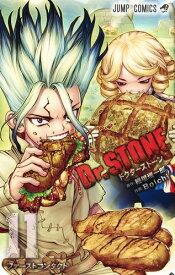 Dr.STONE 11 (ジャンプコミックス) [ Boichi ]