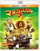 マダガスカル2 ブルーレイ&DVD<2枚組>【Blu-ray】