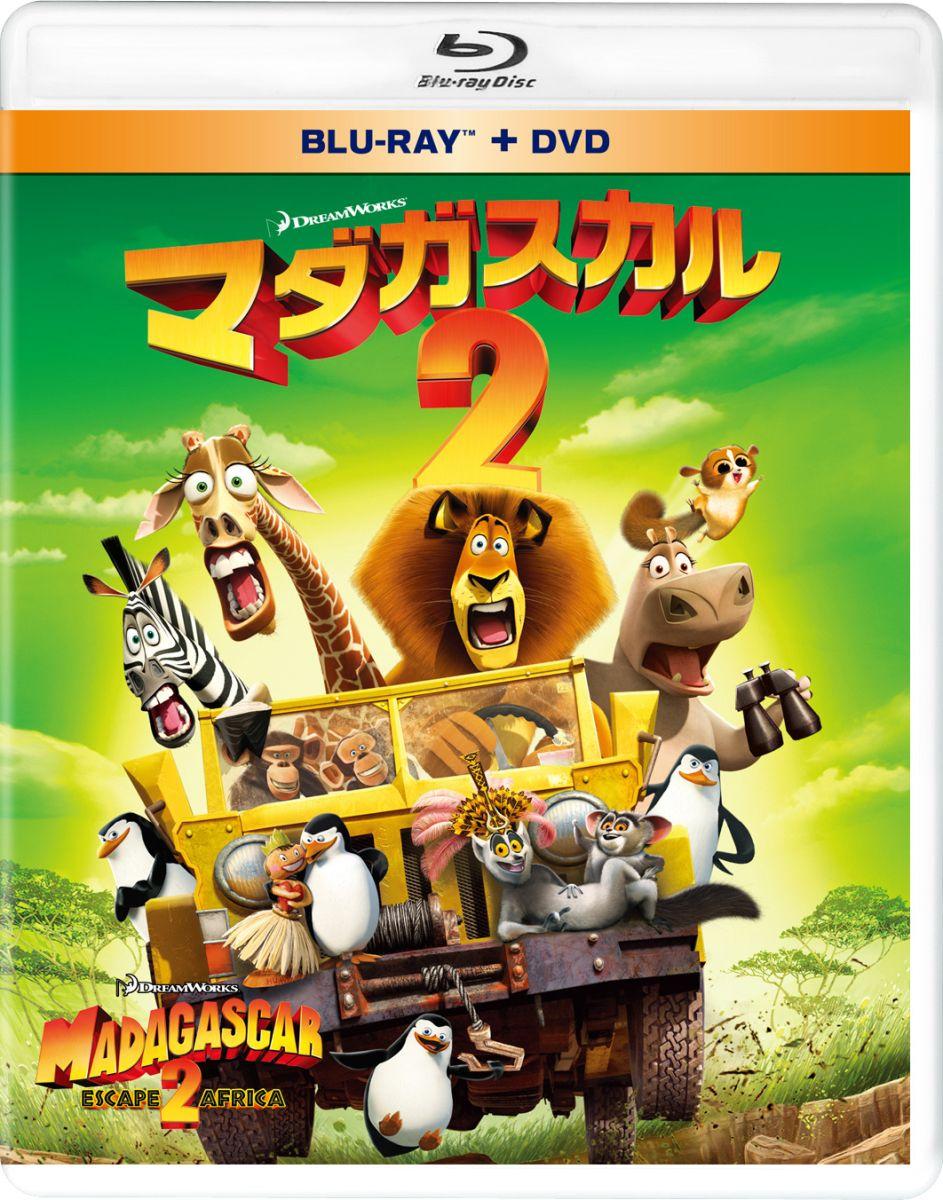 マダガスカル2 ブルーレイ&DVD<2枚組>【Blu-ray】 [ ベン・スティラー ]