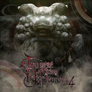 Japanese Stream Hardcore Vol.4 [ (V.A.) ]