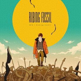 【楽天ブックス限定先着特典】Ribing fossil (缶バッジ2個セット(57mm)付き) [ りぶ ]