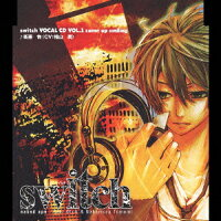 「switch〜スイッチ」VOCAL_CD_VOL.1_come_up_smiling_衛藤快(CV:福山潤)