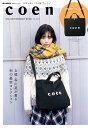 coen 10th ANNIVERSARY BOOK BLA (e-MOOK 宝島社ブランドムック)